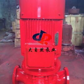 供应XBD5.0/5-50(65)消防泵 恒压切线消防泵