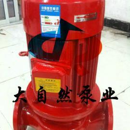 供应XBD7.8/10-65(80)消防泵 立式单级消防泵