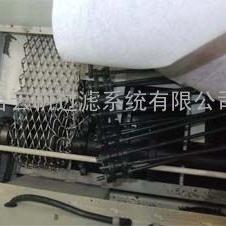 磨床纸带过滤机用输送网带