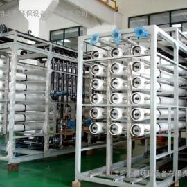 热力、火力发电锅炉除盐纯水设备|反渗透纯水设备
