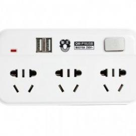 USB旅行转换器QW-P16一转三 出差商务便携电源插座