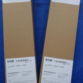 乐凯L7型80*360工业探伤胶片,乐凯X射线胶片