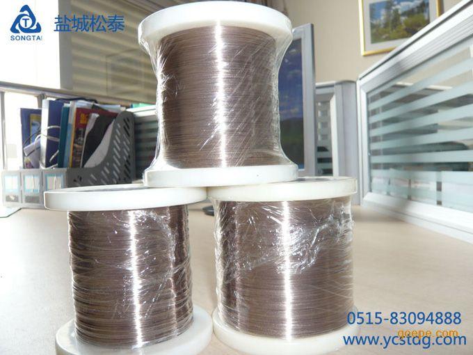 首页 供应产品 暖通/空调/制冷设备 电热设备 电热丝 >> 锰铜丝
