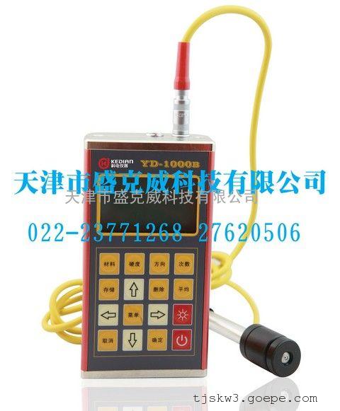 里氏硬度计,便携式硬度计YD-1000B