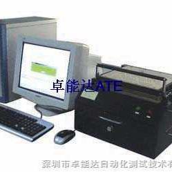 促销手机充电器测试系统