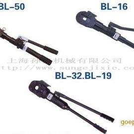 进口美国IHP一体式液压电缆剪BL-16、BL-19
