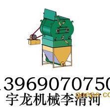 饲料混合机厂家、牛羊饲料混合机价格、不锈钢饲料混合机