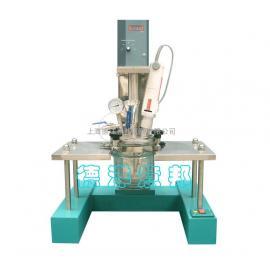 实验室均质乳化玻璃反应釜