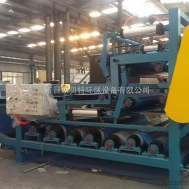 带式压滤机带式污泥压滤机小型带式污泥脱水机带式污泥脱水机