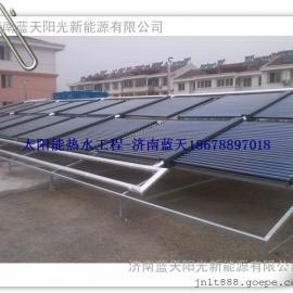 力诺太阳能热水工程|太阳能集热工程