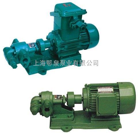kcb齿轮式输油泵
