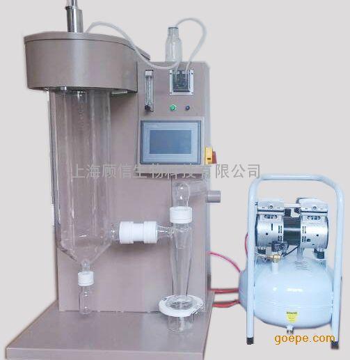 顾信生物实验室小型喷雾干燥机、干燥仪GS-P2000