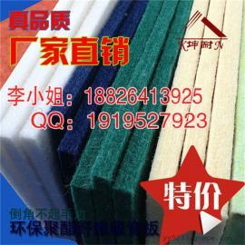 聚酯纤维吸音板的价格 防火板 环保吸音纤维棉板