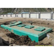 小型食品污水处理设备|小型屠宰废水处理设备