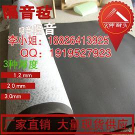 杭州酒吧隔音用隔音毡,会议室隔音用隔音毡 客厅隔音材料