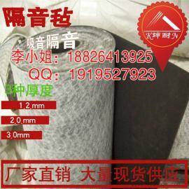 南京2mm隔音毡 KTV、舞厅、迪吧、会议室隔音材料