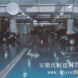耐磨型环氧地坪 环氧树脂砂浆型 车库地坪仓库地坪
