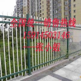 清远别墅区围栏,江门小区围栏,深圳工厂防护栏