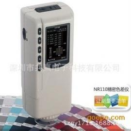 3nh三恩驰色差仪色彩分析仪NR110