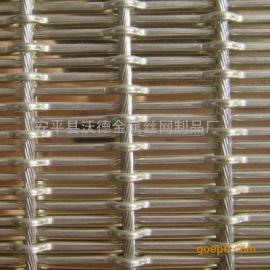 【深圳屏风金属装饰网】不锈钢装饰网