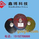 XHF-50电缆热补胶带厂家、矿用橡套电缆热补胶带厂家