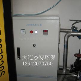 济宁大型臭氧发生器
