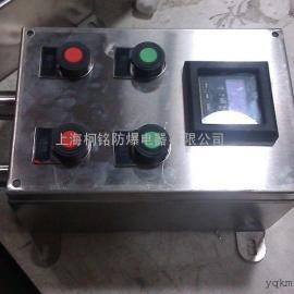 防爆仪表箱厂家BXD51-T防爆按钮箱