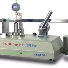 YT060土工布厚度仪