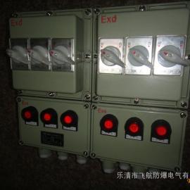 防爆控制箱,BXK防爆控制箱