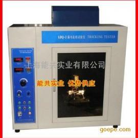 上海漏电起痕试验仪LDQ-2 耐漏电起痕试验仪厂家直销