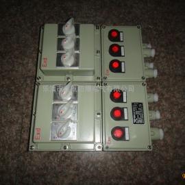 BXK隔爆型防爆控制箱