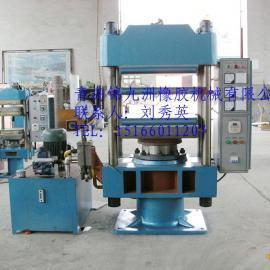 橡胶硫化机,橡胶平板硫化机,双层工作台硫化机现货