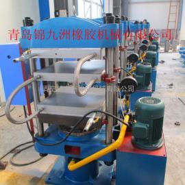 蒸汽加热硫化机,100橡胶硫化机,青岛最便宜的硫化机