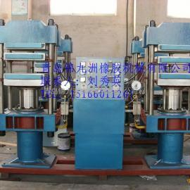 双联自动硫化机,全自动双联硫化机,最省电的硫化机