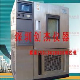 二手上海增达高低温交变湿热试验箱转让|二手可程式恒温恒湿试验�
