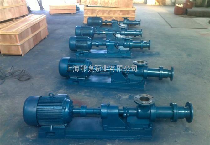 不锈钢卫生浓浆泵
