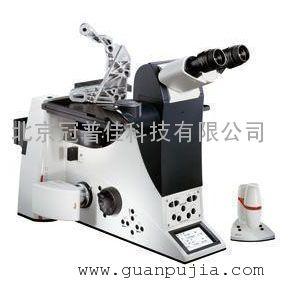 北京工业超高端DMI5000M金相显微镜