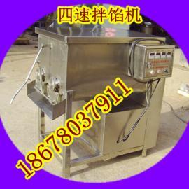 1200L真空搅拌机/真空拌馅机/台湾烤肠全套加工设备