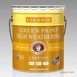环保外墙漆代理免费