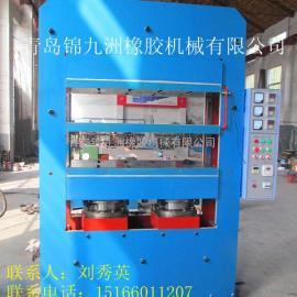 框架长条硫化机,多缸平板硫化机,自动硫化机