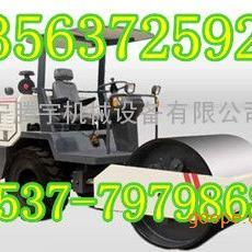 腾宇机械|3吨半单钢轮座驾压路机 轮胎压路机