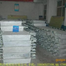 供应铝锌铟镉合金牺牲阳极.高效铝阳极