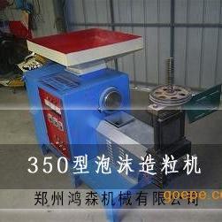 收买废旧浆造粒机泥膏型浆造粒机北京浆造粒机