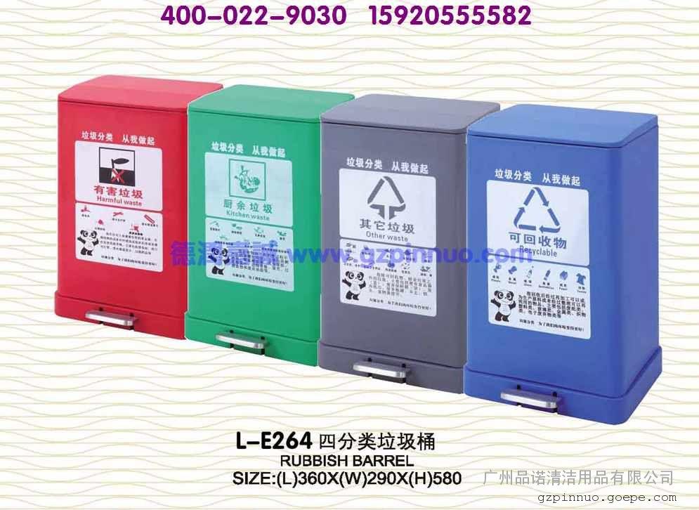 广州分类垃圾桶 金属垃圾桶