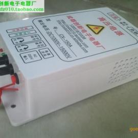 油烟净化器电源 高压静电发生器 静电除尘 臭氧发生器 15000V