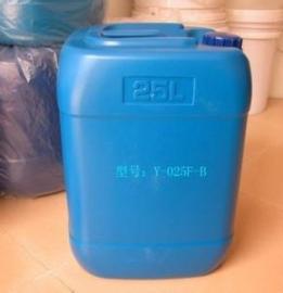防失水变色型、变色臭味型、变色防垢型、变色臭味防垢型臭味剂