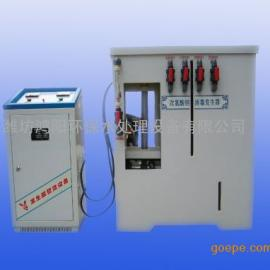 全自动次氯酸钠发生器价格,余氯在线型次氯酸钠发生器