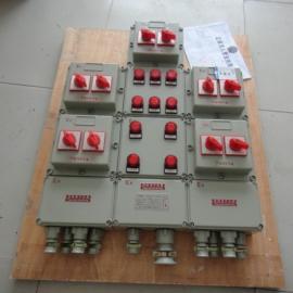 BXMD防爆动力检修箱