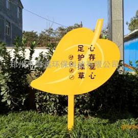 海鑫花草牌生产厂家