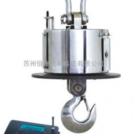 冶炼厂20吨耐高温电子吊秤,苏州耐高温吊秤价格